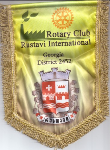 Rotary Club Rustavy International