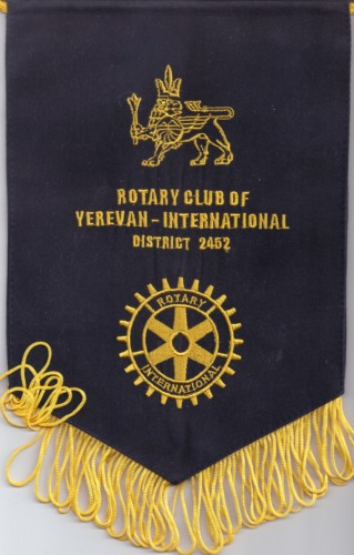 Rotary Club Yerevan International